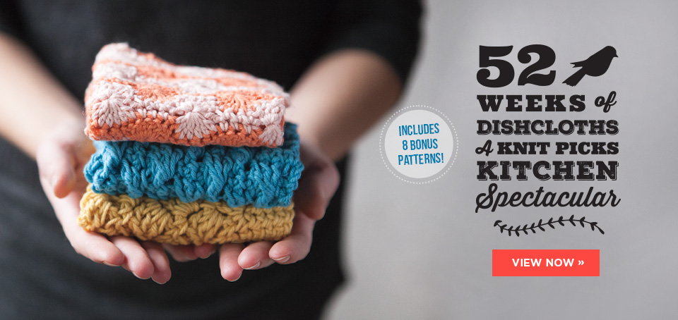 52 Weeks of Dishcloths eBook