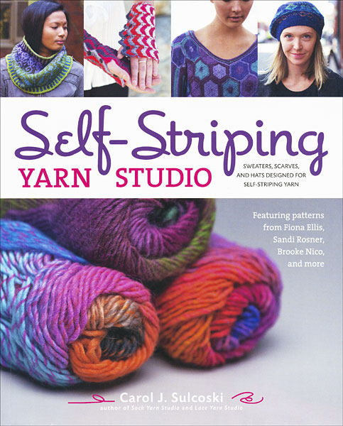 Self-Striping Yarn Studio