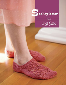 Socksplosion eBook