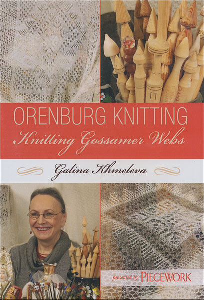 Orenburg Knitting DVD
