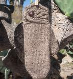 Quercus Full & Fingerless Mitts Pattern