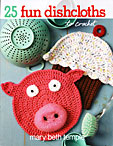 5 Fun Dishcloths to Knit