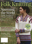 Folk Knitting 2015 Magazine