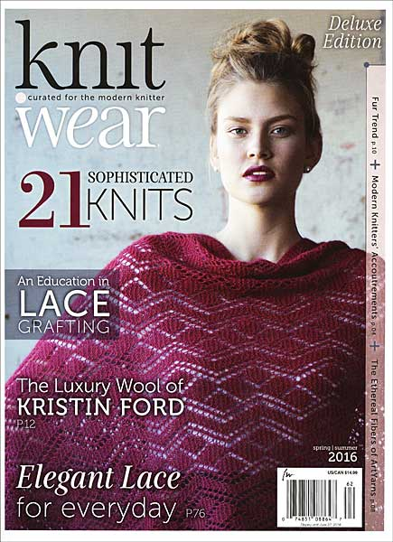 Knit Wear Magazine - Spring/Summer 2016 Deluxe Edition