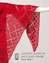 Ancient Egyptian Lace & Color eBook