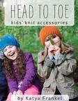 Head to Toe Kids' Knit Accessories eBook