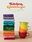Kitchen Kaleidoscope Project Kit