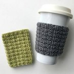 The Greer Cup Cozy Pattern