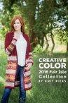 Creative Color: 2016 Fair Isle Collection