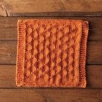 Chain Link Dishcloth