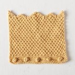 Kingly Dishcloth
