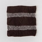Woven Stripes Dishcloth