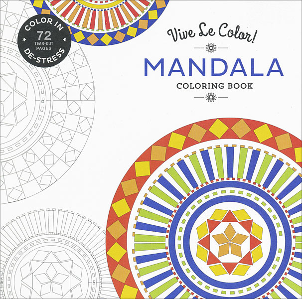 Vive Le Color! Mandela Coloring Book