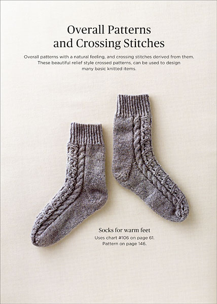 Japanese Knitting Stitch Bible From Knitpicks Knitting By Hitomi