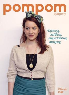 Pompom Quarterly - Summer 2012 eBook (Paid Download)