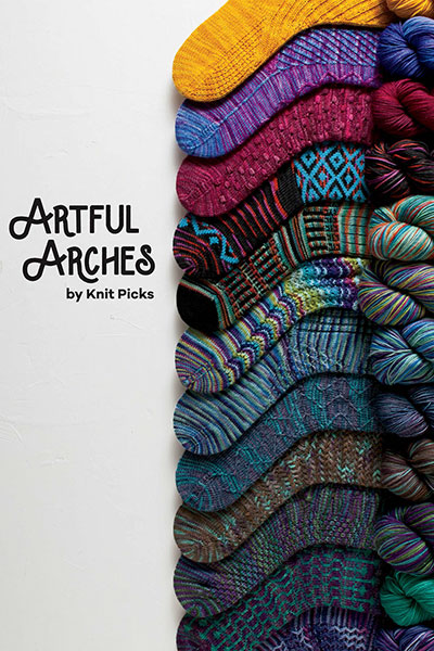 Artful Arches (paid download)