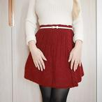 Prudence Wrap Skirt Pattern