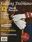 Knitting Traditions Magazine - Fall 2012