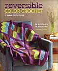 Reversible Color Crochet