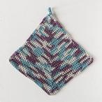 Crochet Mitered Square Dishcloth Pattern