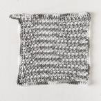 Tunisian Seed Stitch Dishcloth Pattern