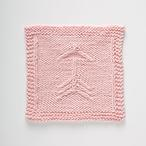 Arrow Dishcloth Pattern